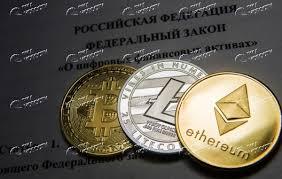 ФЕДЕРАЛЬНЫЙ ЗАКОН «О цифровых финансовых активах»