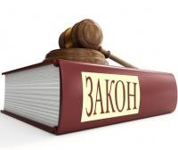 Поправки о налоговых режимах прошли первое чтение