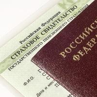 Перенесен срок вступления в силу новых правил идентификации ответчиков в гражданском процессе