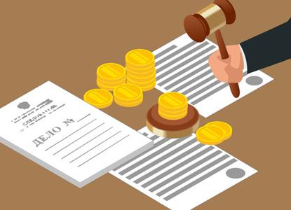 Расходы на юристов взыскиваем как убытки: когда это возможно