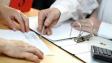 Новые правила раскрытия информации эмитентами ценных бумаг